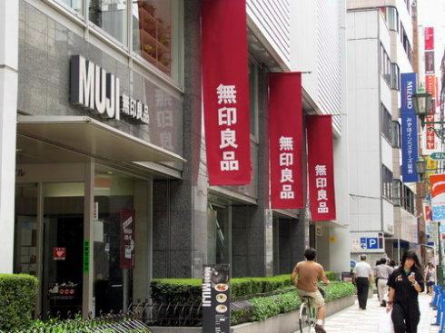 日本成田机场免税店rmk