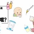 为宝宝的到来提前准备啥----孕期25-28周