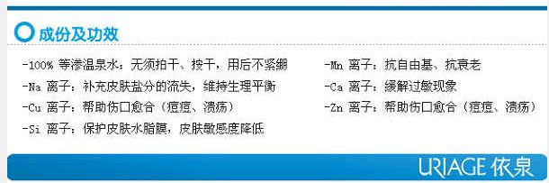 QQ截图20120831210111.png