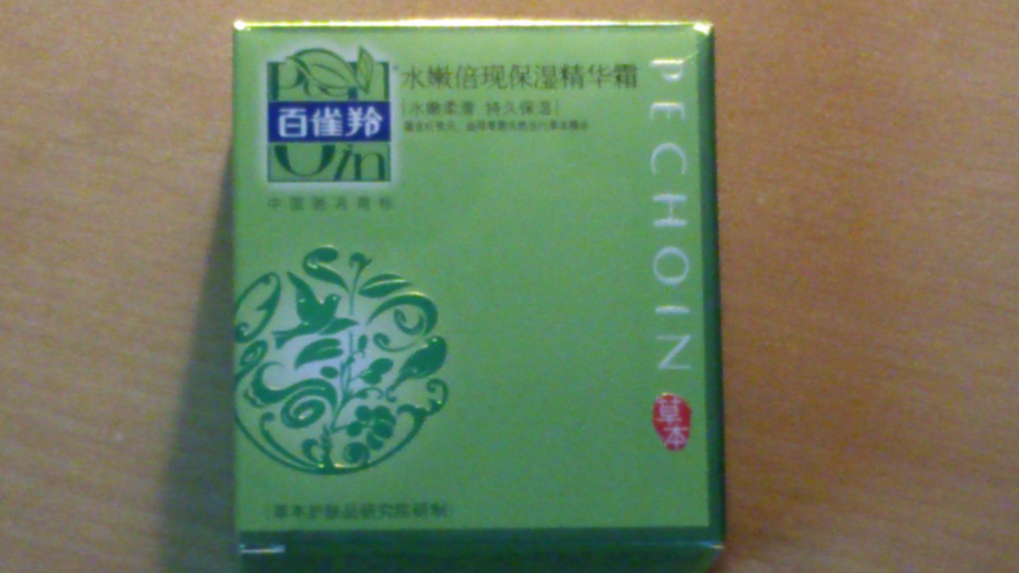 古风花边素材绿色