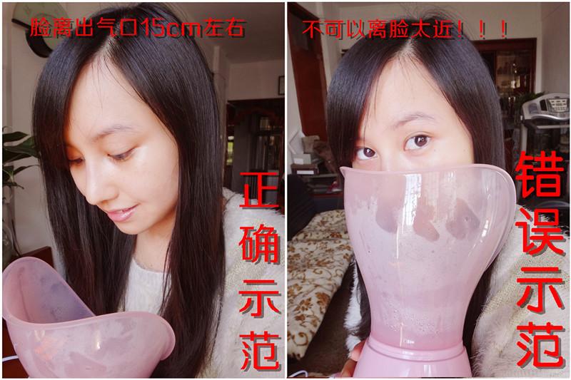 蒸脸后敷面膜步骤
