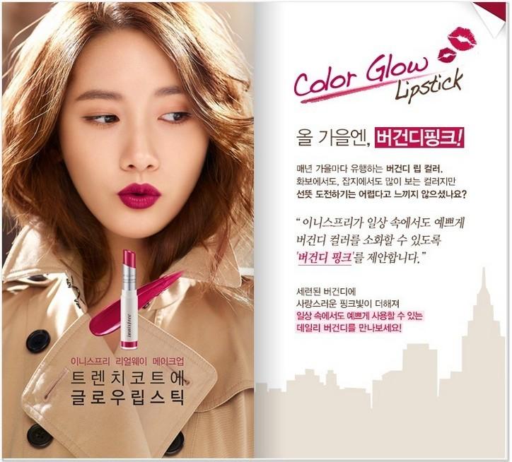韩国口红广告手绘
