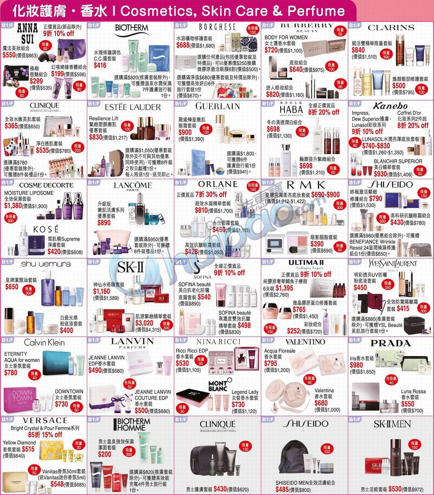 0.84汇率起代购sogo套装附清晰海报大图 满800全国包邮