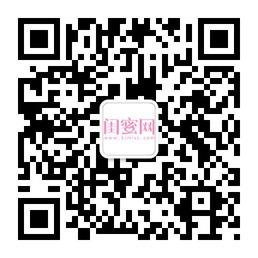 qrcode_for_gh_8326b1daee01_258.jpg