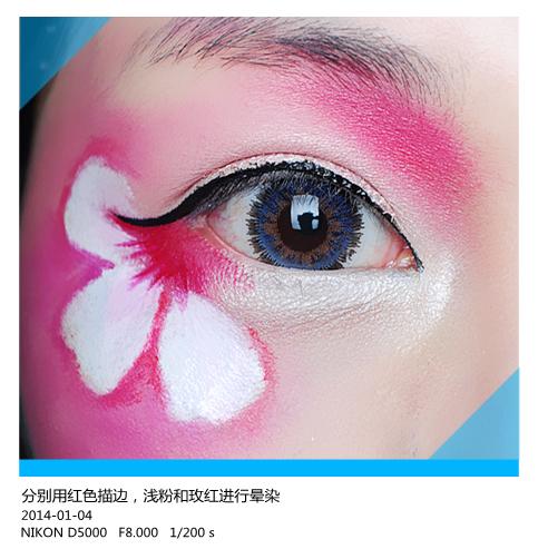 眼妆蝴蝶画法步骤图