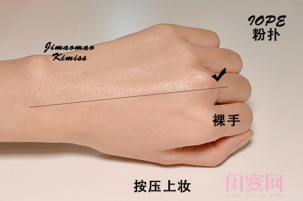 iope气垫粉底不同肤质使用技巧+千颂伊仿妆