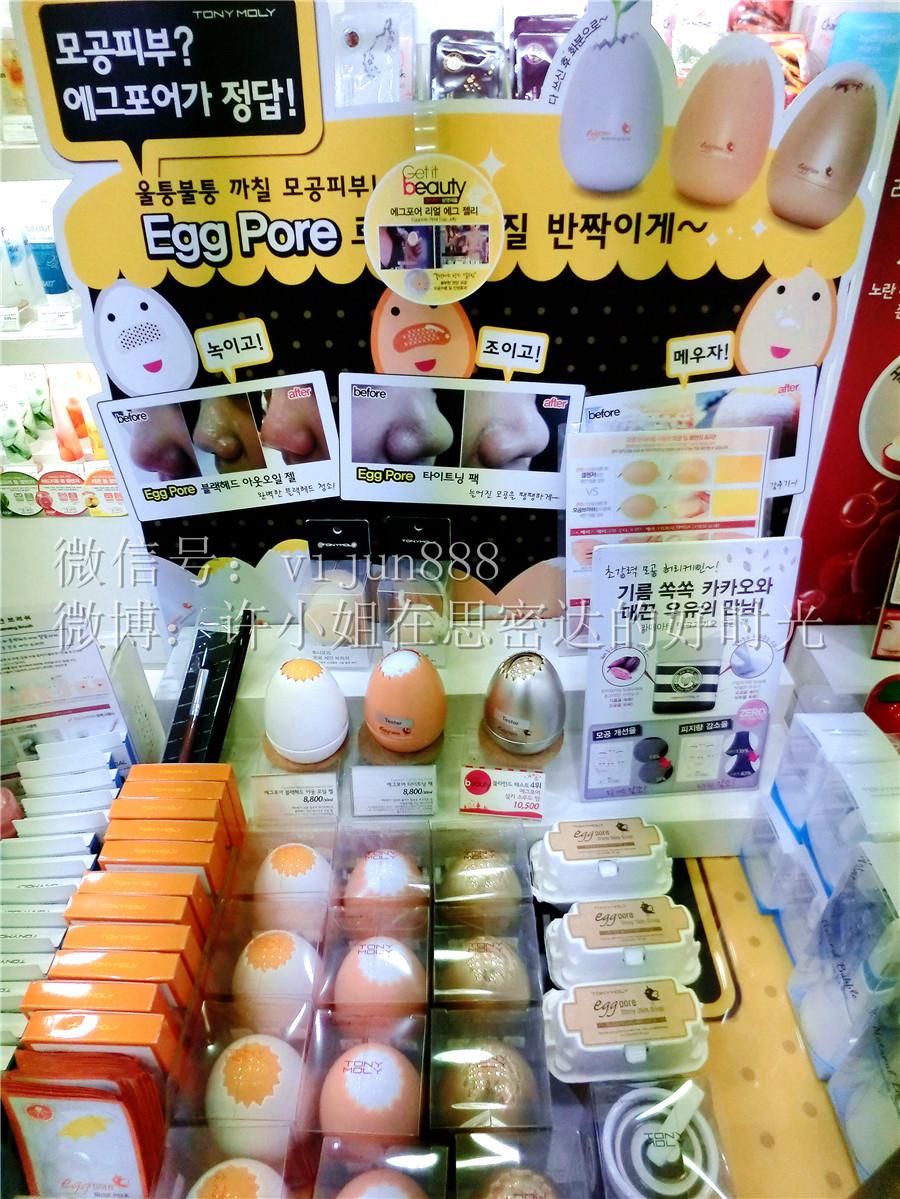 韩国化妆品品牌介绍(2)