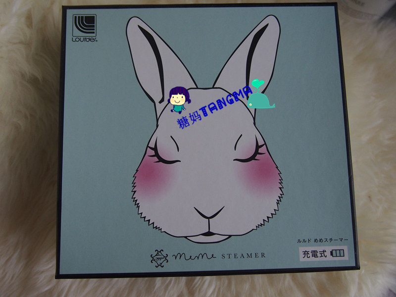 其实是外边套了一层塑料皮,看起来像小兔子在用眼罩.