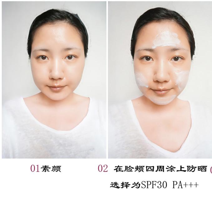 混合性及油性肌肤的妹纸妆前可参考我使用的步骤图