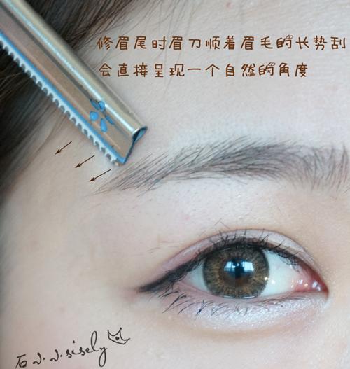 韩式平眉画法解析