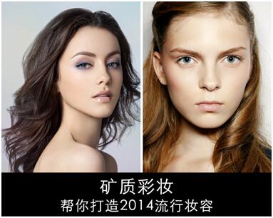 mac手绘妆面图
