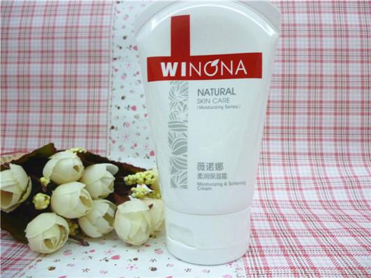 精选高原特有青刺果提取物,牛油果树果脂油等多种植物成分
