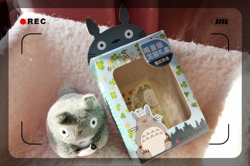 礼盒里面最萌最喜欢的就属这只呆萌萌的龙猫