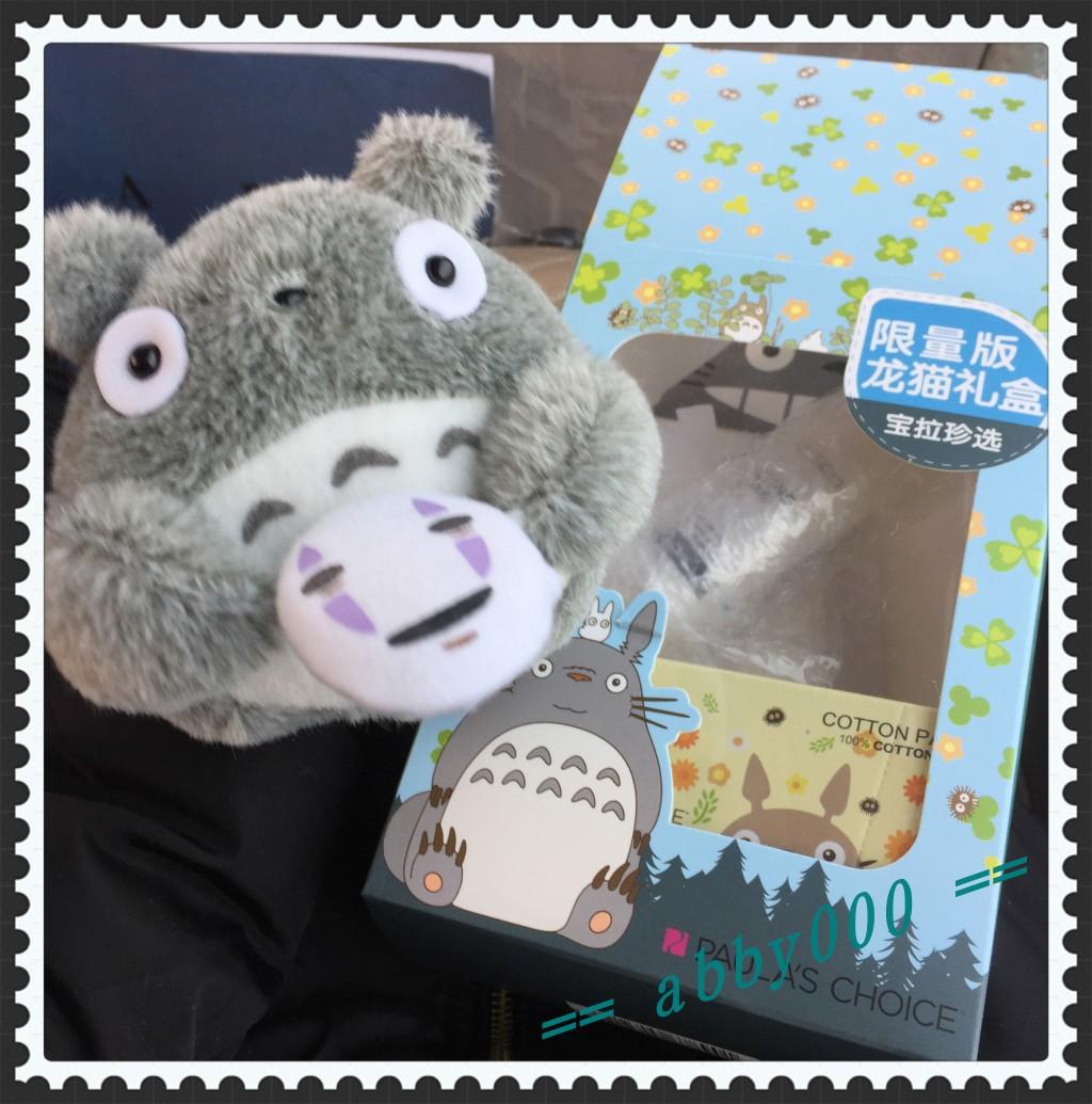 【闺蜜体验团】宝拉珍选龙猫礼盒试用报告-水杨酸的