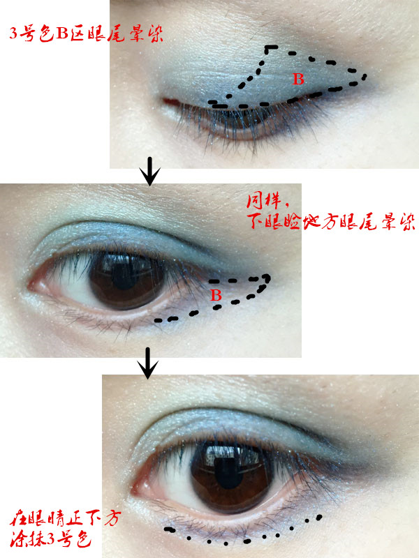 眼妆2.jpg
