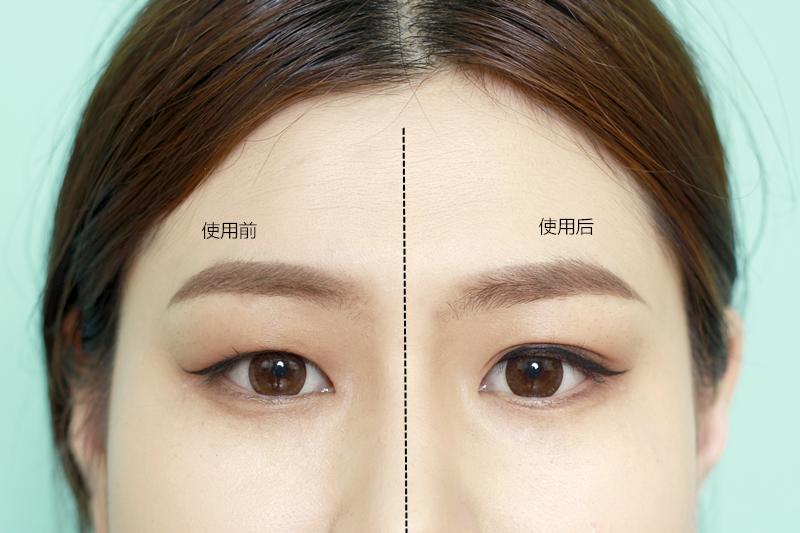 用专业双眼皮胶剪出月牙式贴于褶皱的1/2处即可~