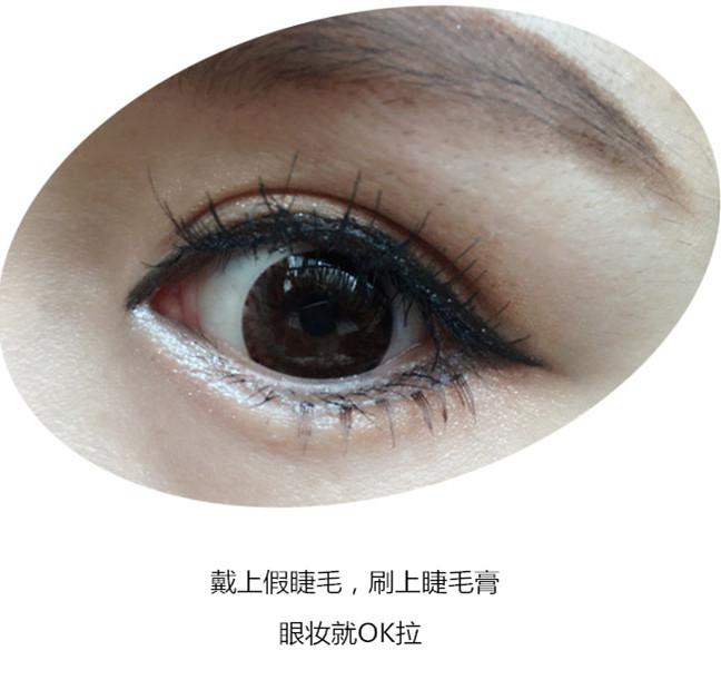 眼影3.jpg