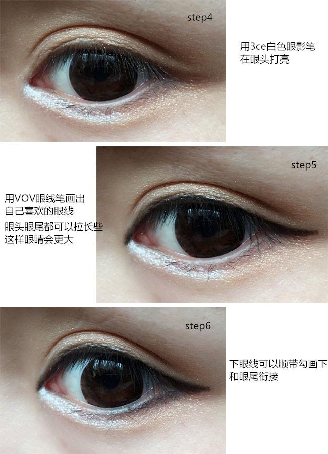 眼影2.jpg