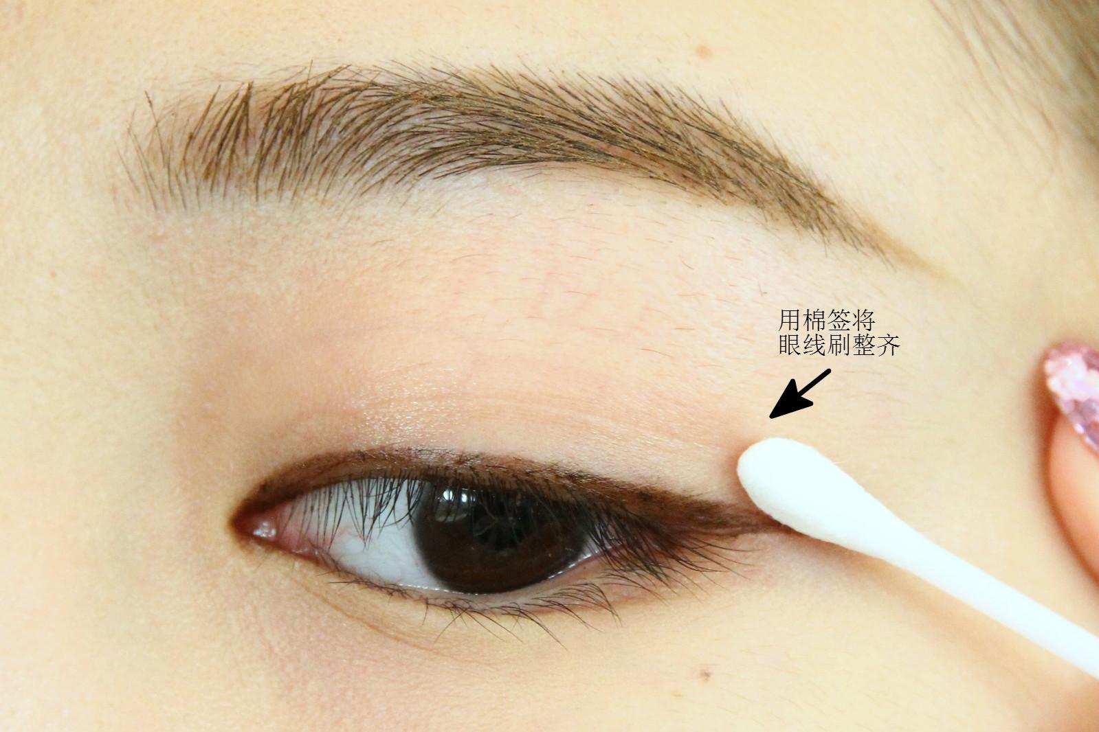 眼线贴用法步骤图