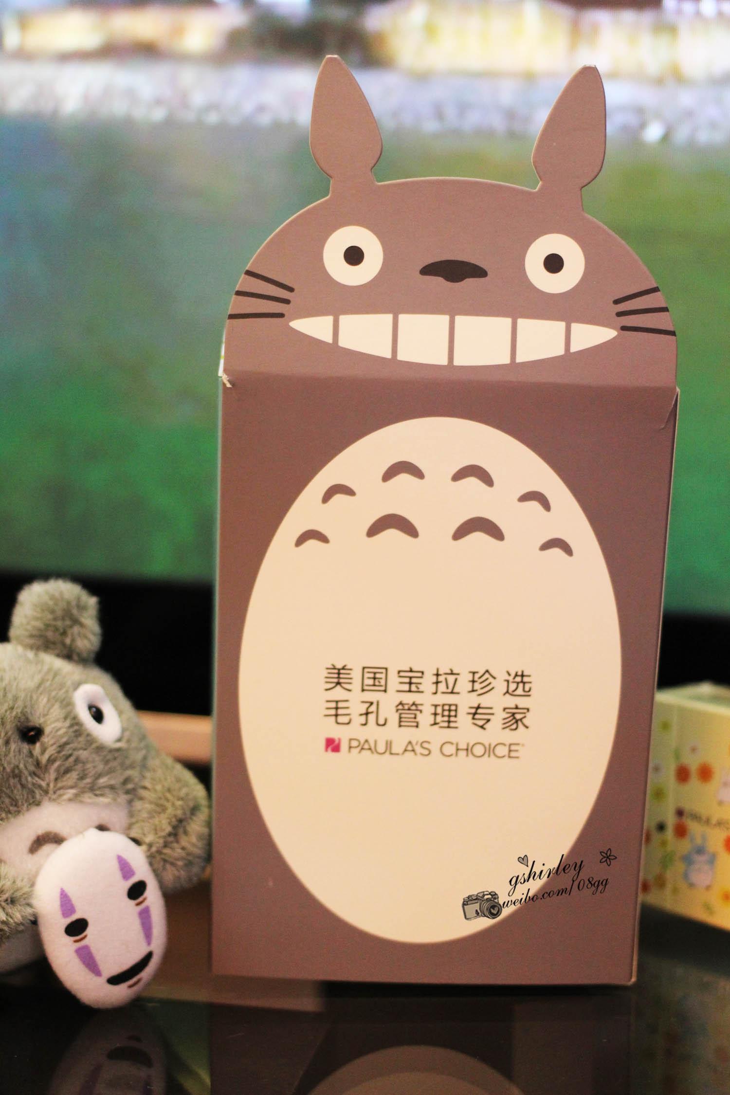 当初看到这个宝拉珍选的礼盒,顿时被吸引了~ 太可爱的龙猫好不好!