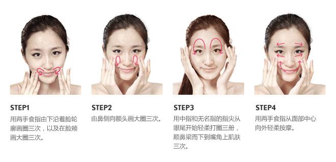 肌肤护理步骤组图