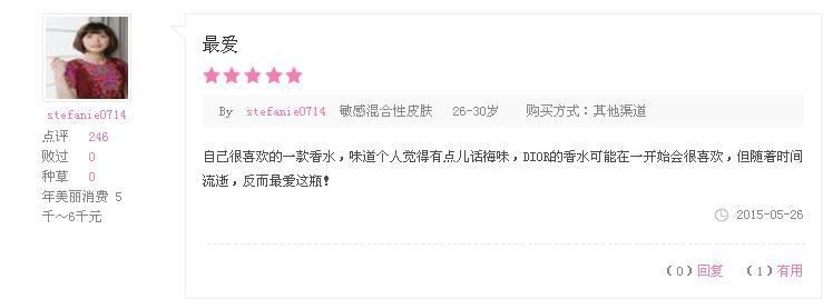 hjghj_看图王.jpg