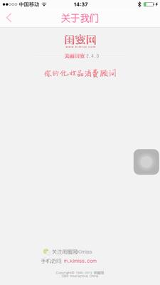 QQ图片20151009143804.jpg