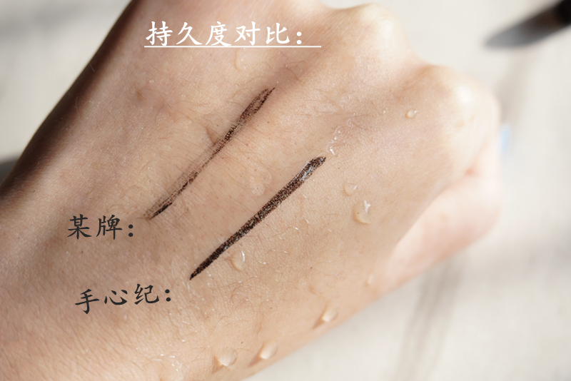 DSC05119_副本.jpg