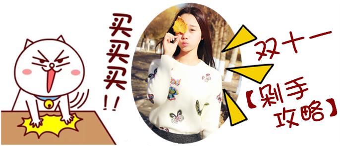 20141112165022_tPTzm.thumb.700_0_副本_副本.jpg