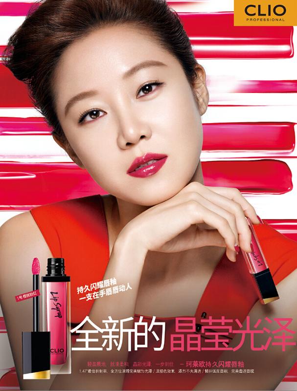 150824_lip_chinese.jpg