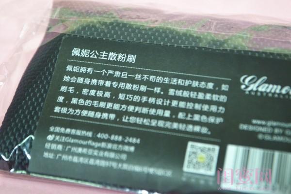 格兰玛弗兰华丽吉娜贝贝霜(修纹型)bb霜的全部点评 【小海豚】冬日