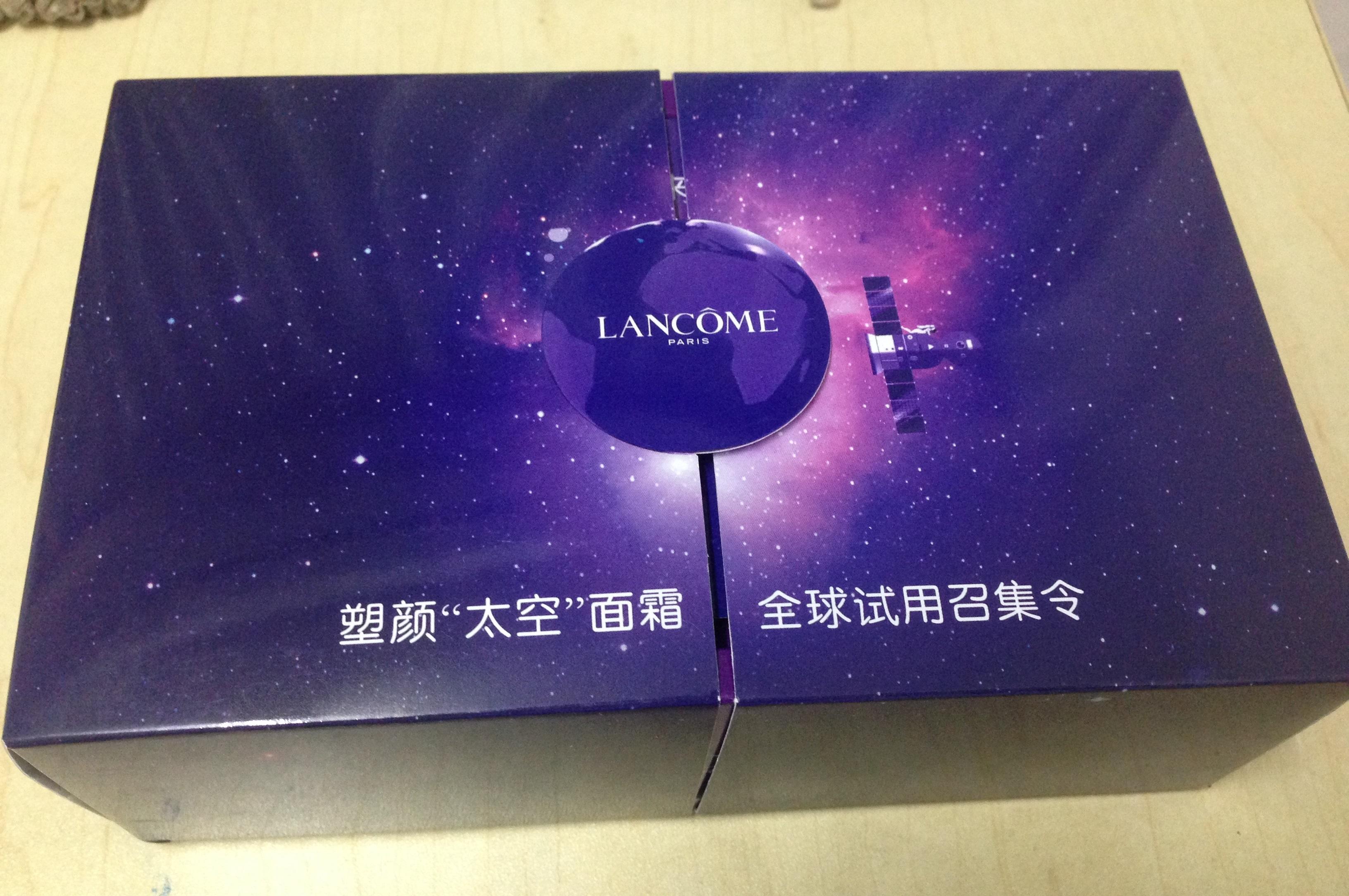 兰蔻素颜霜,高大上的太空礼物