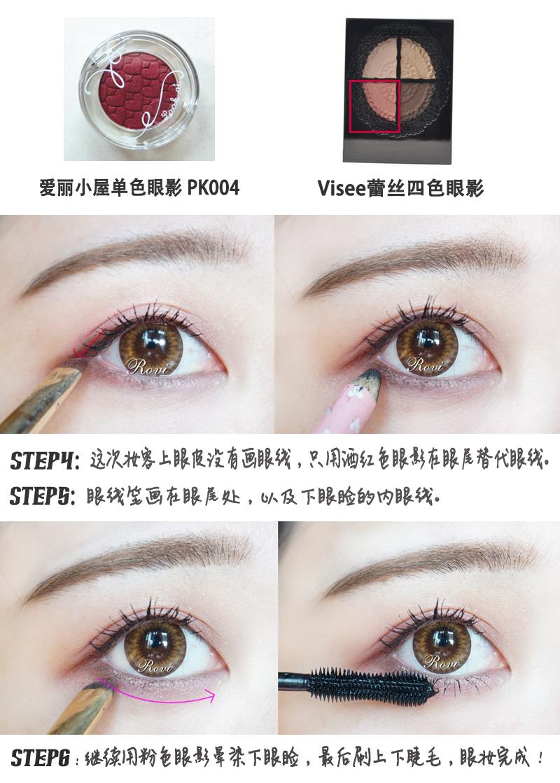 眼妆2_副本.jpg