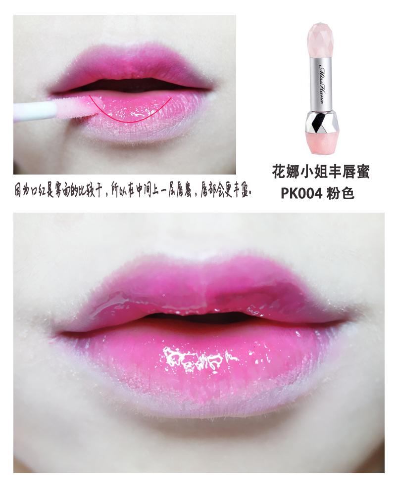 唇妆1.jpg