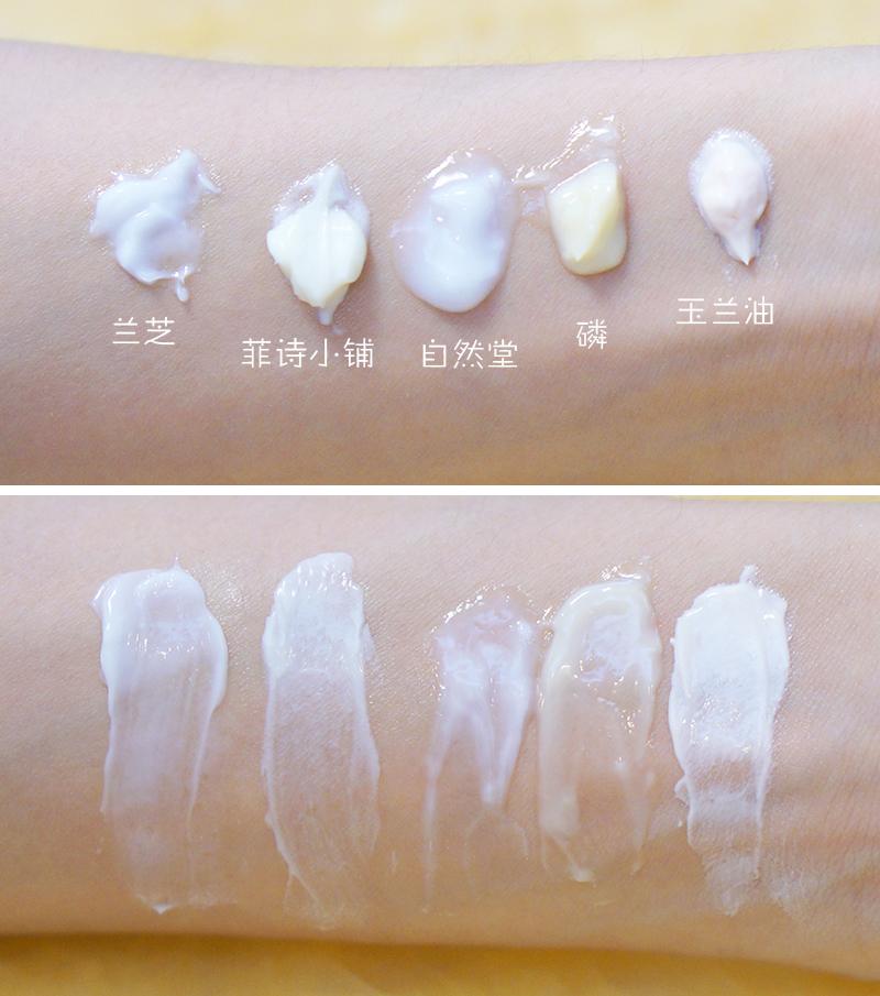 面霜横评 (4).jpg