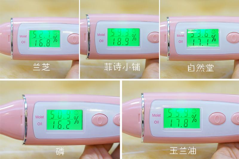 面霜横评 (9).jpg