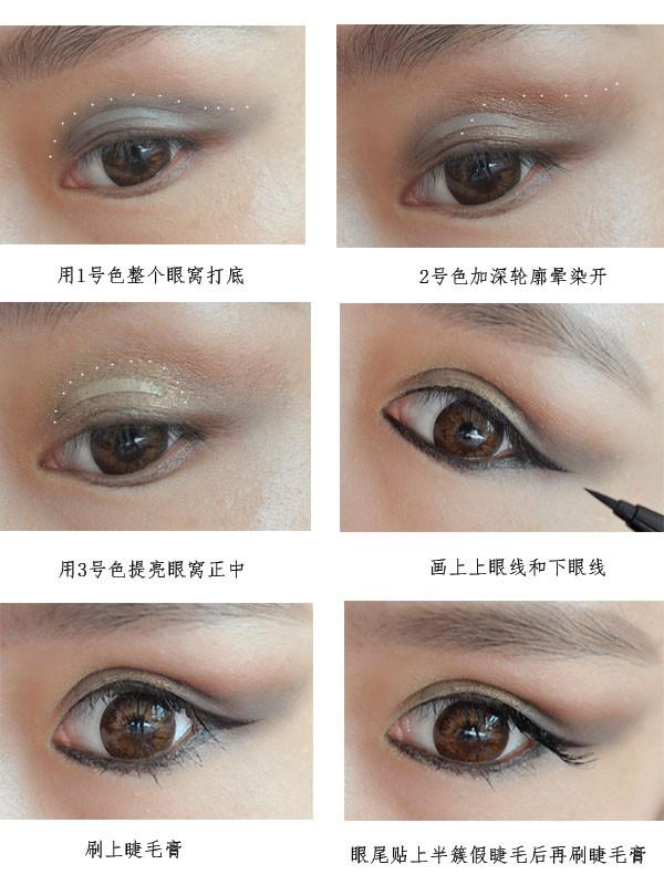 眼妆.jpg