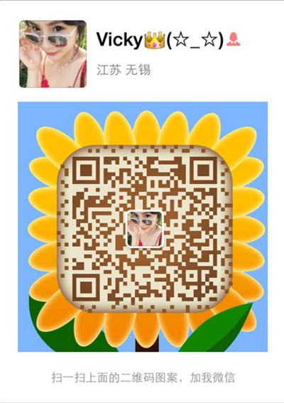 QQ图片20150714213200_副本.jpg
