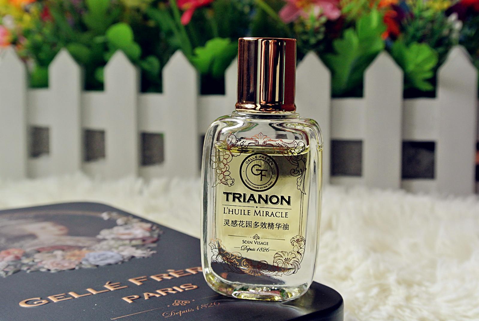 有没有觉得这款护肤精油的瓶子设计很有香水瓶的感觉呢!