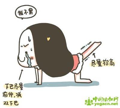 动漫 卡通 漫画 头像 400_361图片