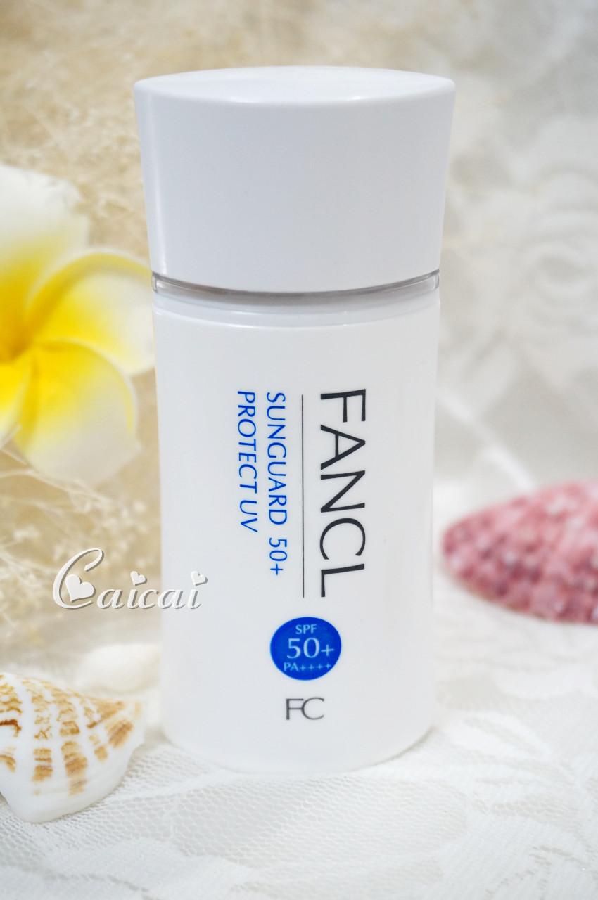 FANCL 防晒隔离霜1.JPG