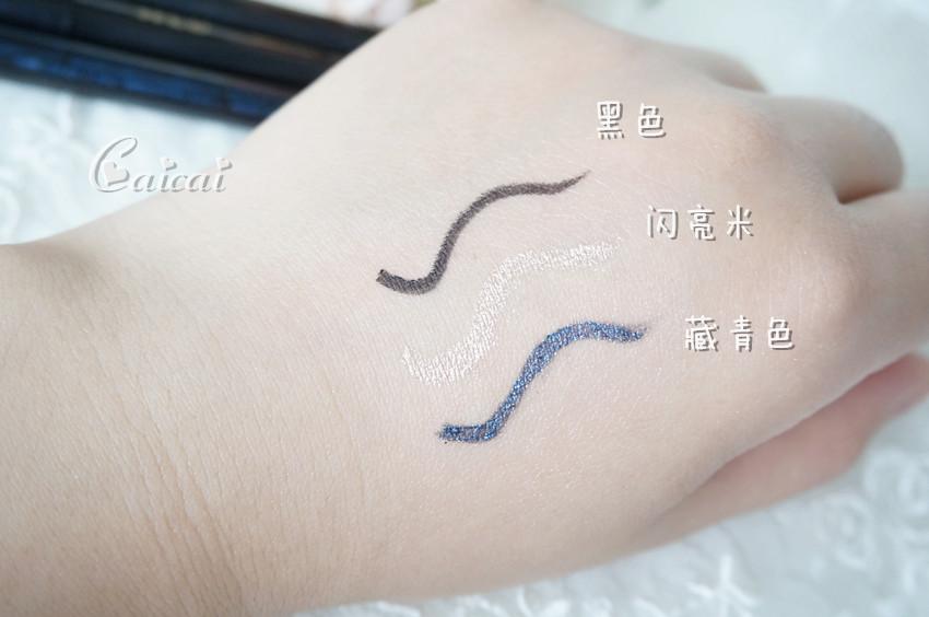 LB眼线笔鲜奶油超防水笔4.JPG