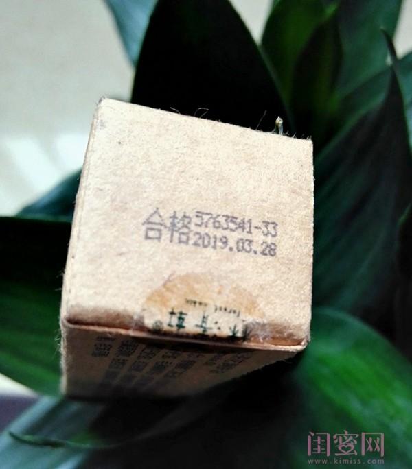 林清轩山茶花润肤油 (6).jpg