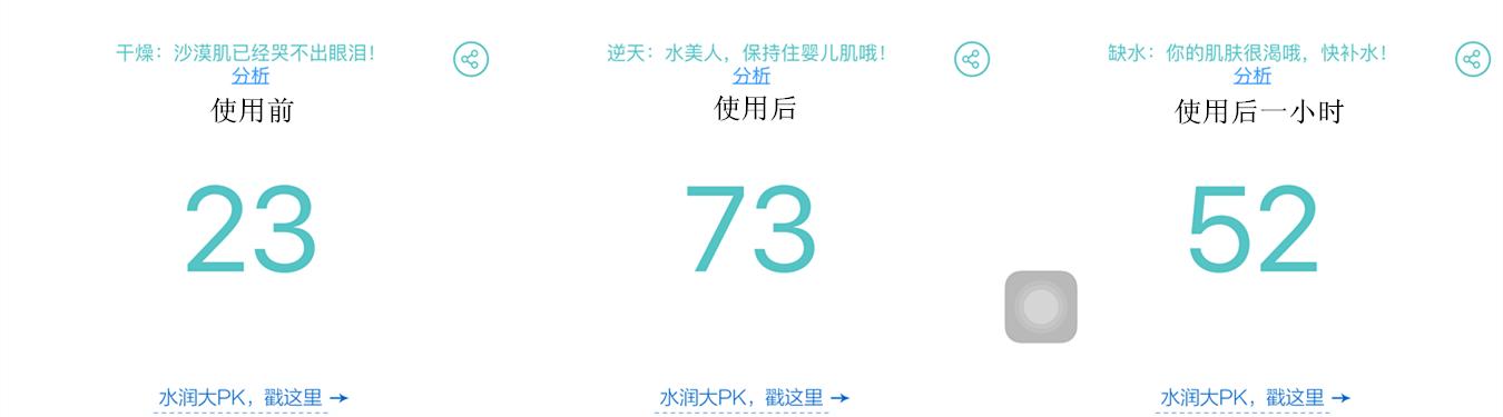QQ图片20161114210951_副本.png