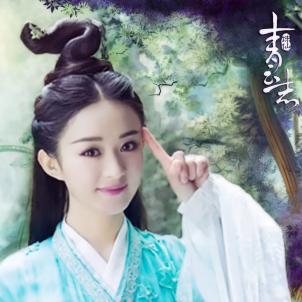 《青云志》中碧瑶的灵动也让赵丽颖诠释的极致完美