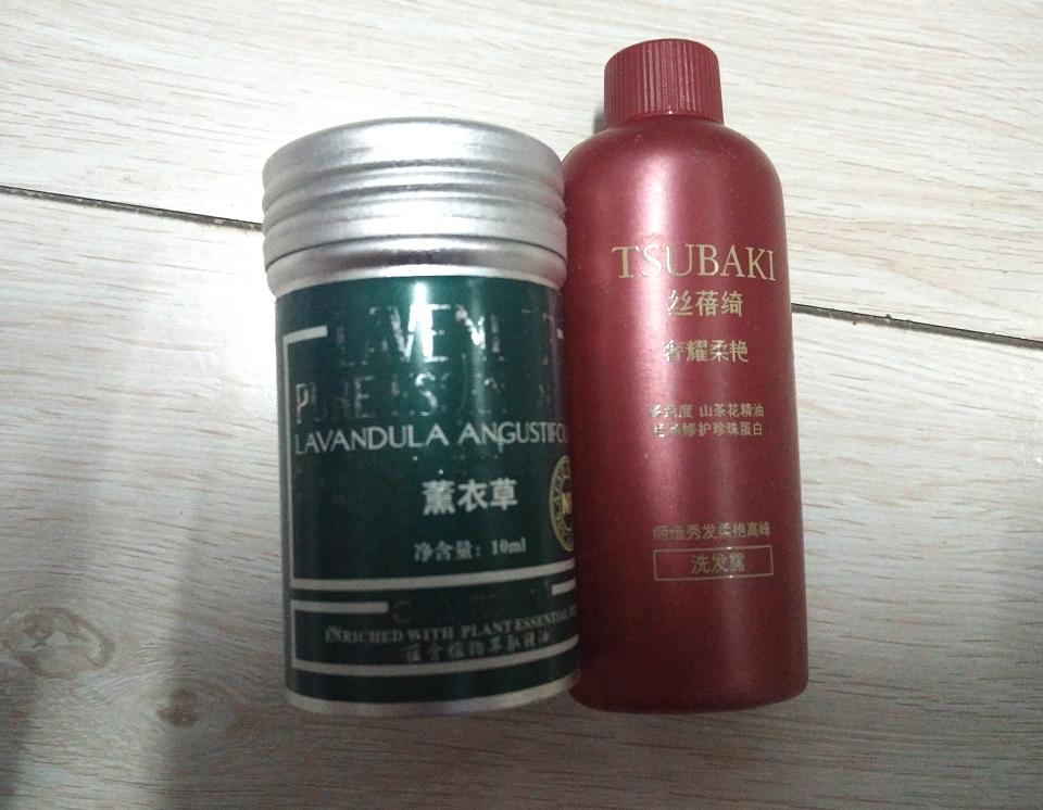 精油&洗发水.png