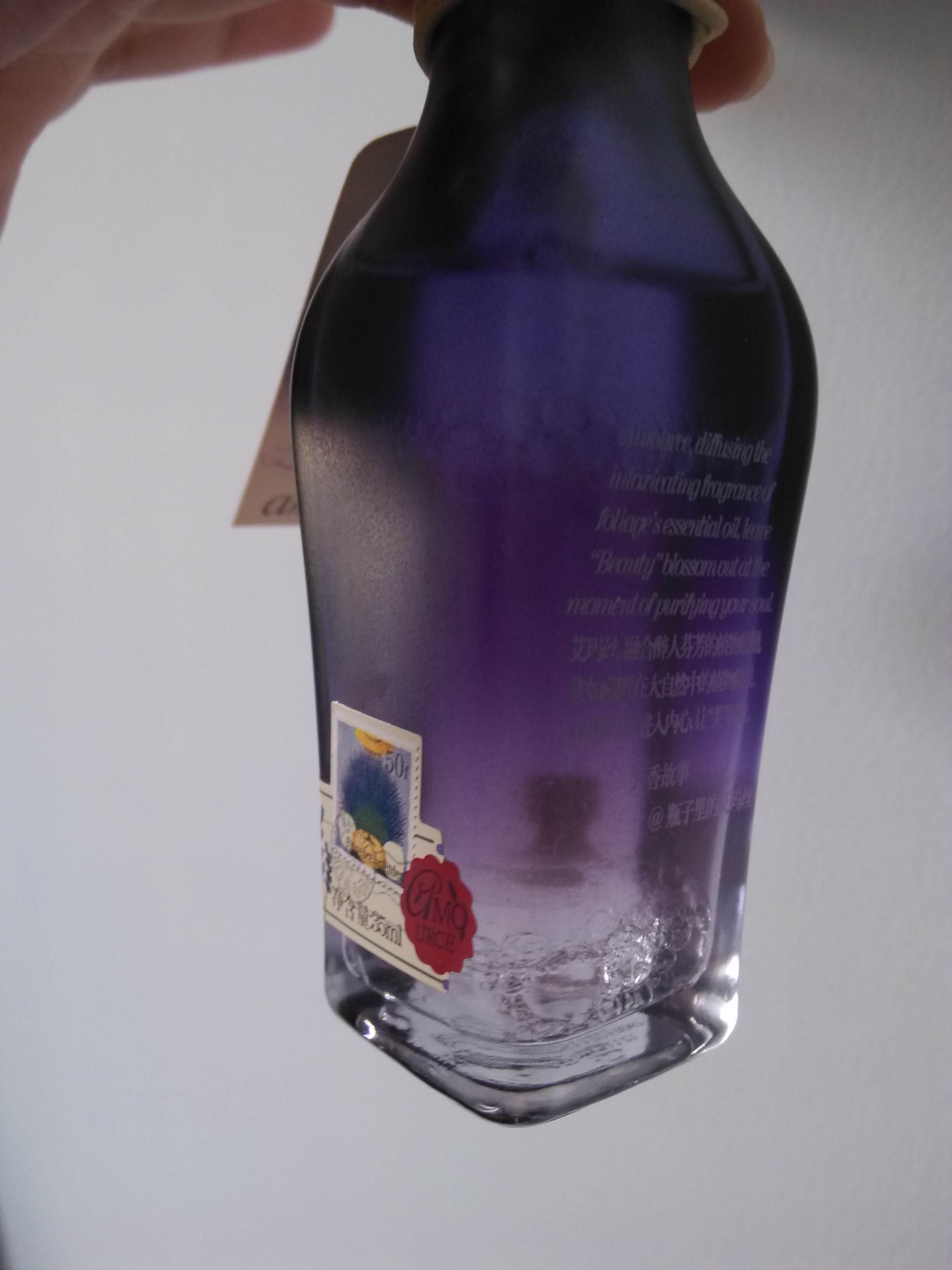艾玛丝高地薰衣草三式精华液