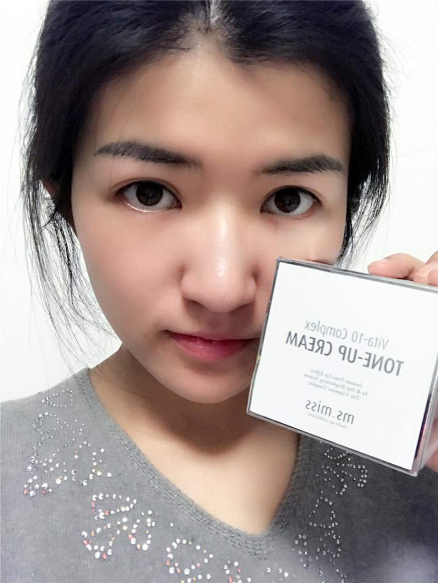 【闺蜜体验团】我的第一瓶素颜霜——ms.miss美诗蜜斯
