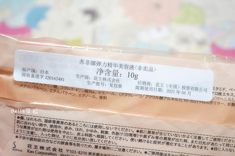 迪奥试用、自然堂 156.JPG