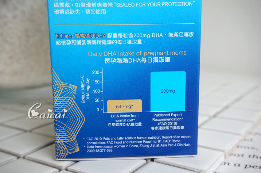 美赞臣 藻油DHA1-2.JPG